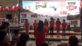 みつばち合唱団:Smile Again イオンタウン防府 セントラルコート 4/5 '15.