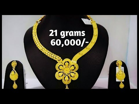 Designer Gold Necklace 2018 With Weight| Latest Jewellery Designs