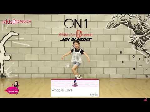 (Na Haeun) (Twice) What Is Love Dance