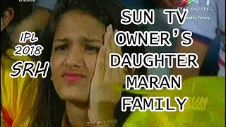 Sun tv owners(கலாநிதி மாறன் ) Daughter கருணாநிதி கொள்ளு பேத்தி
