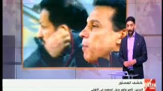 فيديو| إسلام الشاطر: البدري استقر على ناصر ماهر بديلاً للسعيد
