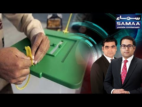 Agenda 360 - SAMAA TV - 16 Sept 2017
