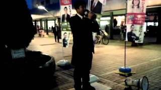 4/12(火)みんなの党八王子では、小野次郎参議院議員応援のもと街頭演...