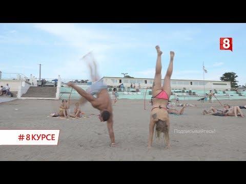 знакомства в новосибирске семейные пары