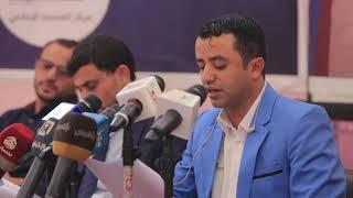 كلمة مدير مركز العاصمة الإعلامي في ندوة حصاد خمس سنوات