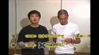 Happy Birthday Sung By Yamasaki Hosei - Gaki no Tsukai