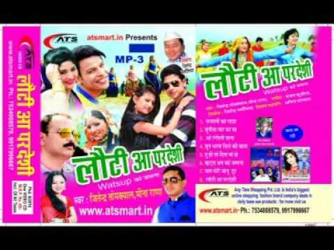 Rumali Ka Gaantha Mp3,Jitendra Tomkyal