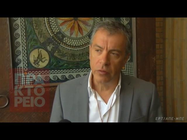 <h2><a href='https://webtv.eklogika.gr/dilosi-st-theodoraki-gia-tis-gallikes-ekloges' target='_blank' title='Δήλωση Στ. Θεοδωράκη για τις γαλλικές εκλογές'>Δήλωση Στ. Θεοδωράκη για τις γαλλικές εκλογές</a></h2>