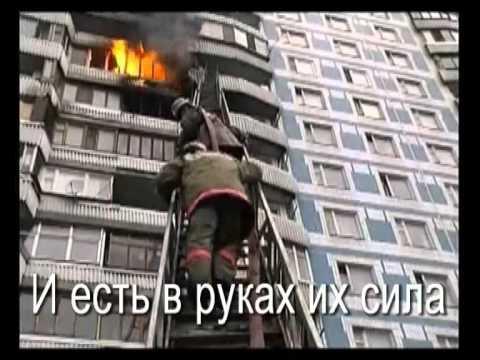 Спасатель - профессия будущего