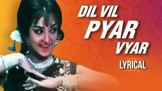 Dil Vil Pyar Vyar Main Kya Janu Re ((With Indian Jhankar ))