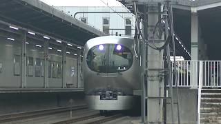 西武鉄道001系F編成 上り臨時回送 武蔵藤沢停車など