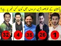 Top 35 Handsome Men Of Pakistan || Pakistani Men