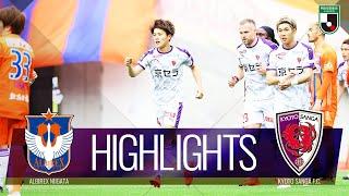 アルビレックス新潟vs京都サンガF.C. J2リーグ 第15節