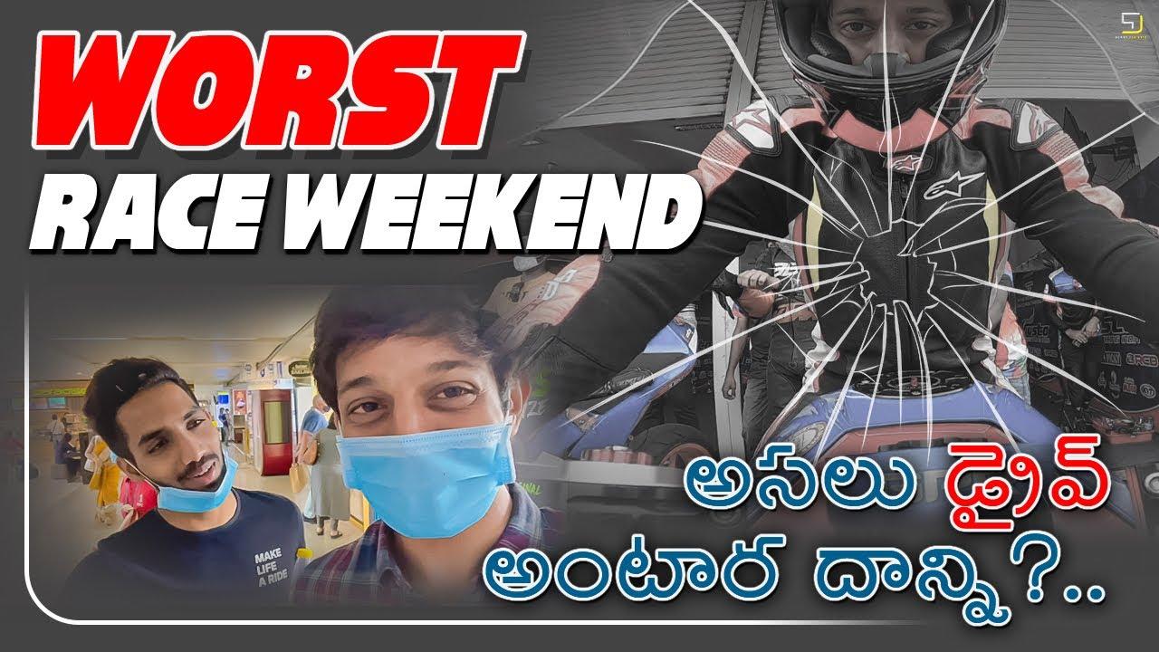 Worst Race Weekend   Madras Motor Race Track   Sandeep Nadimpalli   Telugu  
