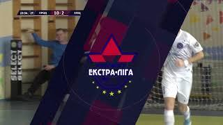 ЭКСТРА-ЛИГА 2-ой тур ЛУЧШИЕ МОМЕНТЫ