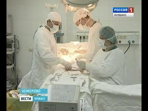 Новые технологии в кемеровской  клинической больнице   № 2