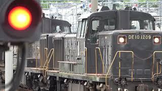 DE10形機関車2両による牽引運行 1泊2日コースのななつ星in九州とトレインハンターズ九州 2021/07/17