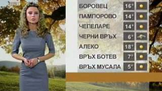 BNT Weather forecast Bulgaria - 03.11.2010 (20:30h)