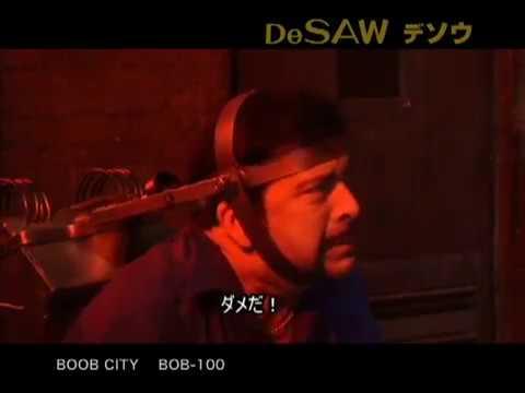 デソウ -DeSAW-【予告編】