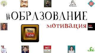 видео Обзор статей по саморазвитию | Психология без соплей | Авторские статьи, консультации, семинары, тренинги онлайн