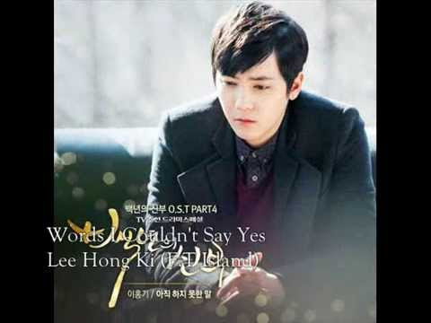 The Korean Ballad songs of Male singers - YouTube