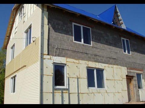 Дом из шлакоблока своими руками фото 628