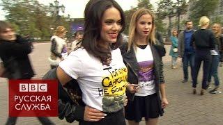 Москвичам раздают патриотические футболки - BBC Russian(В Москве стартовала акция