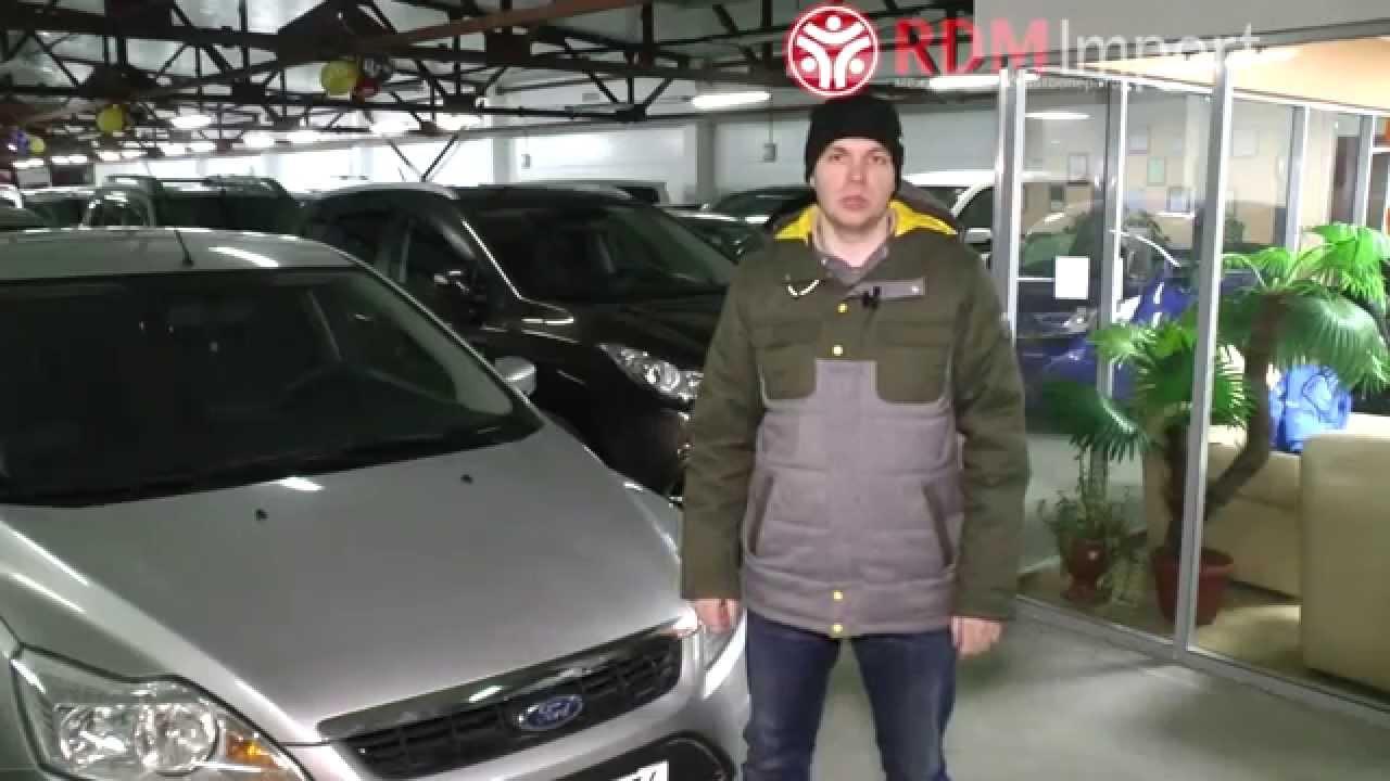 Более 1 000+ объявлений о продаже подержанных форд фокус на автобазаре в украине. На auto. Ria легко найти, сравнить и купить бу ford focus с пробегом любого года.