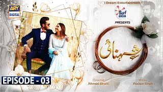 Shehnai Episode 3 Presented by Surf Excel [Subtitle Eng] - 25th March 2021 - ARY Digital Drama