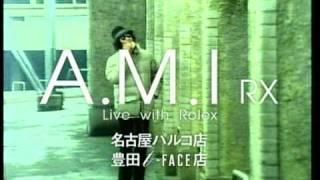 腕時計ショップA.M.I.が工藤ちゃんをイメージキャラクターにしていた頃...