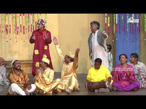 Agha Majid Qawwal Ban Gia - Zafri Khan, Iftikhar Thakur, Amanat Chan - 2021 Comedy - Baba Takka Sain