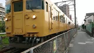 JR西日本115系8両編成(L-02編成+L-06編成)新井口〜西広島