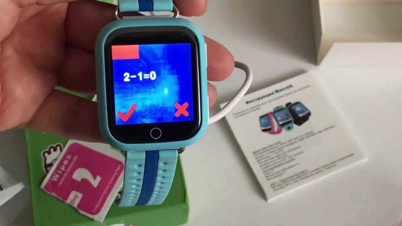 Сравнение часов smart baby watch q50 м q90