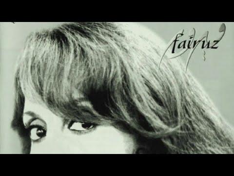 Fairuz - Ya Qamar Ala Daretna