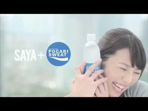 Pocari Sweat dan Presentation - Akicha JKT48 Gomen Ne Summer