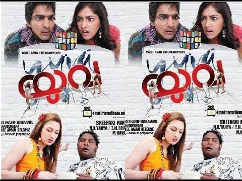 Spaghetti 24 7 Malayalam Movie Download Mp4