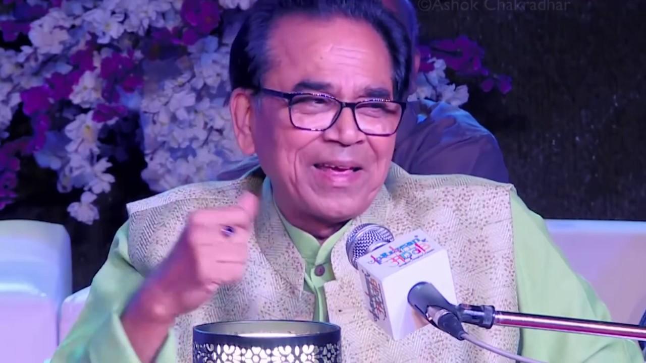 Download राधे राधे | अशोक चक्रधर | Mathura Metro Announcement | Radhe Radhe |  Ashok Chakradhar