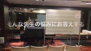 5月23日新大阪丸ビル 10:00-12:30 詳細ページ http://ameblo.jp/hosh...