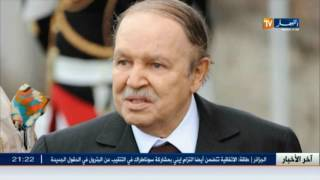 الرئيس بوتفليقة يعلن الحداد لمدة 8 أيام بعد وفاة الزعيم التاريخي فيدال كاسنرو