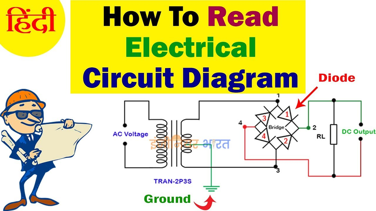 How To Read Electrical Circuit Diagram In Hindi Urdu Youtube Industrial Wiring Diagrams View