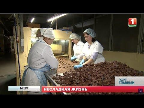 Как кондитерские фабрики Беларуси выходят из кризиса? Главный эфир