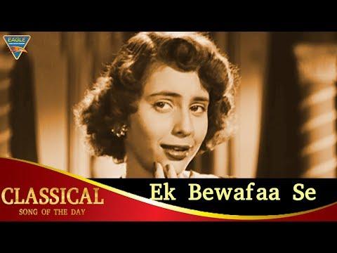 Ek Bewafaa Se Pyaar Kiya Video Song   Classical Song of The Day 14   Raj Kapoor   Old Hindi Songs