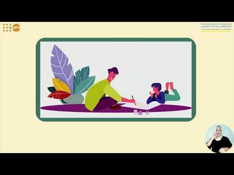 COVID-19 et Handicap : conseils pratiques en matière de rééducation psychomotrice