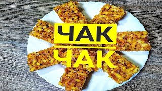 Татарский чак чак  Вкусно по корейски  Мастер класс от бабушки