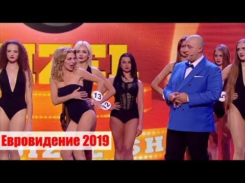 Реакция на Евровидение