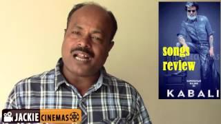 Kabali Songs Review by jackiesekar    Rajini, Ranjith, Santhosh Narayanan