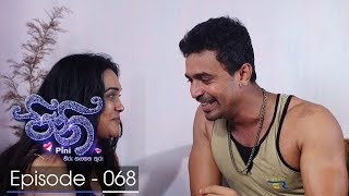 Pini | Episode 68 - (2017-11-23) | ITN Thumbnail