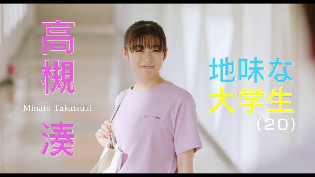Download Liar x Liar (2021) Japanese Movie Trailer English Subtitles (ライアー×ライアー 本予告 英語字幕)
