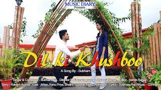 A romantic love story | dil ki khushboo | by music diary