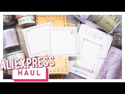 [ Haul ] AliExpress | Washi Tape | Stationery